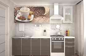"Кухни ""Кофе-Венге"" и ""Яблоко-Авакадо"" 2.0 метра"