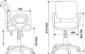 Кресло бюрократ Ch-626axsn - новое, в коробке