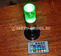 Светодиодная лампочка с пультом управления