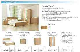 Шикарная спальня под заказ