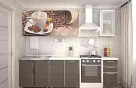 "Кухни ""Яблоко-Авакадо"" и ""Кофе-Венге"" 2.0 метра"