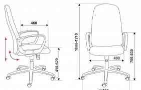 Кресло компьютерное CH-808 новое