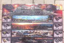 Плакат, постер World of Tanks