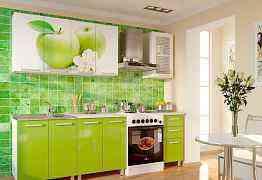 Новая кухня Яблоко 1.8м