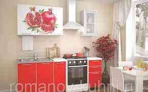 Кухня (фото фасад) новая 2.0 метра и 1.5 метра