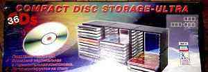 Подставка под 36 CD
